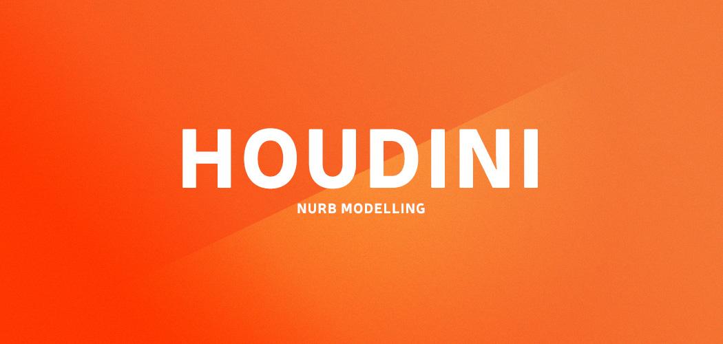 Houdini Nurb Modelling